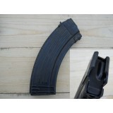 Military Surplus AK-47 Magazine - 7.62X39 30 Round - Romanian