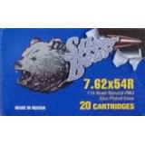 Silver Bear 7.62x54R 174 Grain FMJ - 500 Rounds