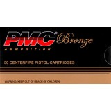 PMC Bronze 32 ACP 71 Grain FMJ – 50 Rounds