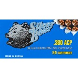 Silver Bear 380 Auto 94 Grain FMJ – 50 Rounds