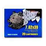 Silver Bear 7.62X39 123 Grain FMJ - 500 Rounds