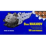 Silver Bear 9x18mm Makarov 94 Grain FMJ - 1000 Rounds