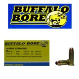 Buffalo Bore 44 Mag 200 Grain Barnes XPB HP - 20 Rounds