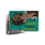 Brown Bear 7.62x39 123 Grain FMJ - 500 Rounds