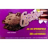 Golden Bear 30-06 Springfield 145 Grain FMJ - 20 Rounds