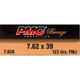 PMC 7.62x39mm 123 Grain FMJ – 500 Rounds