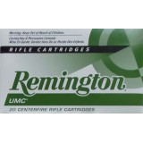 Remington UMC 30-06 150 Grain MC - 20 Rounds