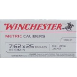Winchester Metric Calibers 7.62x25mm Tokarev - 50 Rounds